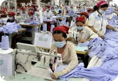 factory.garment.workers
